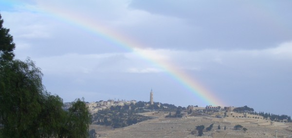 Rainbow in the sky in Israel
